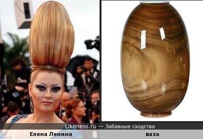 Прическа Елены Лениной Похожа на деревянную вазу