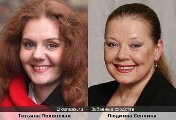 Татьяна Полонская и Людмила Сенчина