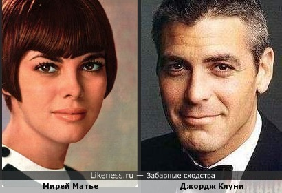 Взгляд Мирей Матье напомнил Джорджа Клуни