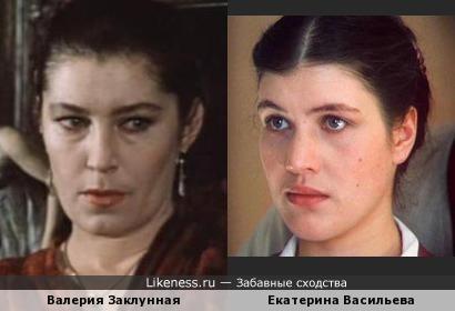 Екатерина Васильева ( Малышева ) немного похожа на Валерию Заклунную