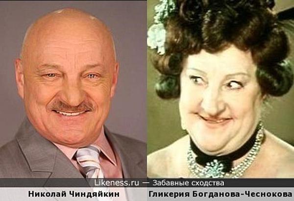 Николай Чиндяйкин и Гликерия Богданова-Чеснокова
