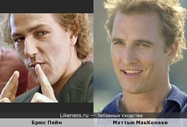 Брюс Пейн и Мэттью МакКонахи немного похожи