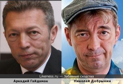 Аркадий Гайдамак напомнил Николая Добрынина