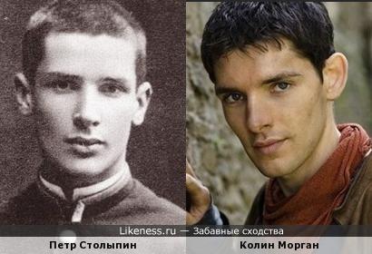Петр Столыпин в молодости и Колин Морган
