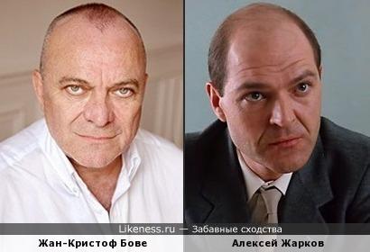 Жан-Кристоф Бове и Алексей Жарков, есть что-то общее