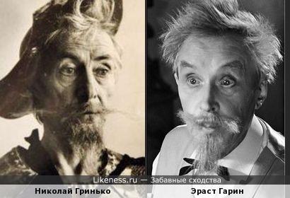 Николай Гринько в роли Дон Кихота и Эраст Гарин в роли короля