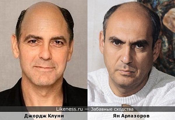 Смешной лысый Клуни ( с демотиватора ) напомнил Яна Арлазорова