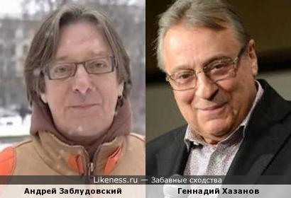 Андрей Заблудовский чем-то напомнил Геннадия Хазанова