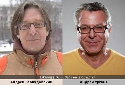 У двух Андреев есть что-то общее