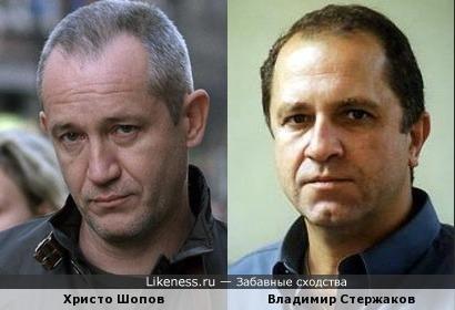 Христо Шопов чем-то напомнил Владимира Стержакова