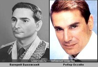 Валерий Быковский и Робер Оссейн