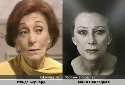Ильда Бернард и Майя Плисецкая