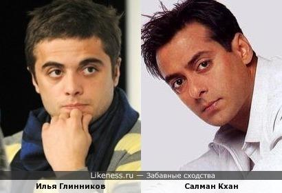 Илья Глинников и Салман Кхан