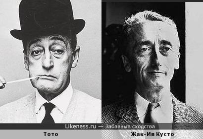 Тото и Жак-Ив Кусто
