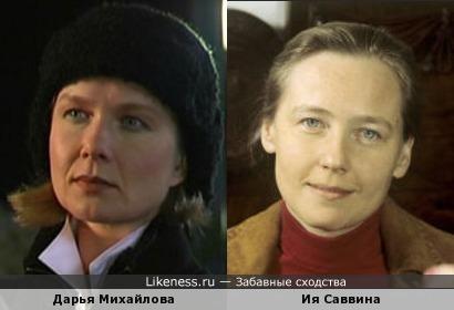 Дарья Михайлова и Ия Саввина