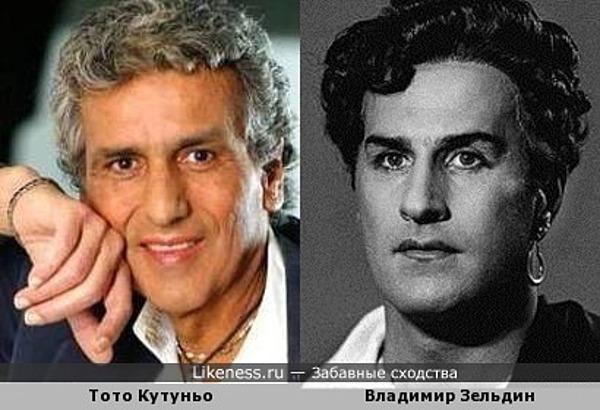 Молодой Владимир Зельдин чем-то напомнил Тото Кутуньо