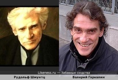 """Валерий Гаркалин на портрете в фильме """"Мышиная охота"""""""