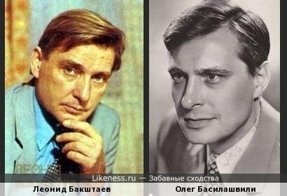 Леонид Бакштаев и Олег Басилашвили