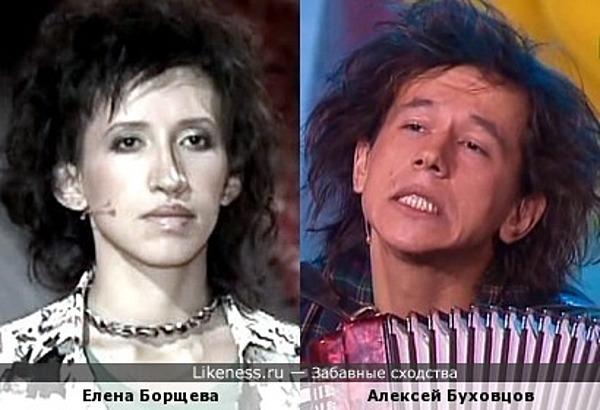 Елена Борщева и Алексей Буховцов )