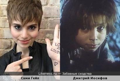 Сестренка Волченка )