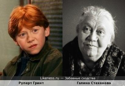 Бабушка и внучек )