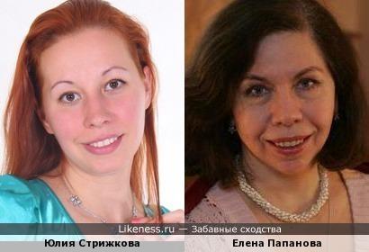 Юлия Стрижкова чем-то напомнила Елену Папанову