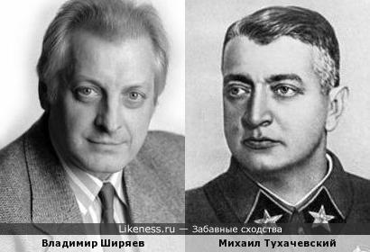 Владимир Ширяев напомнил Михаила Тухачевского