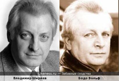 Владимир Ширяев и Бодо Вольф