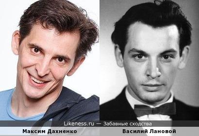 Максим Дахненко и Василий Лановой
