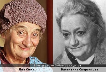 Чем-то милые бабушки показались похожими