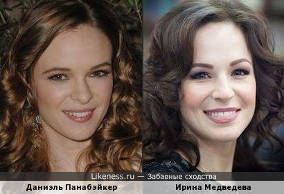 Даниэль Панабэйкер и Ирина Медведева немного похожи