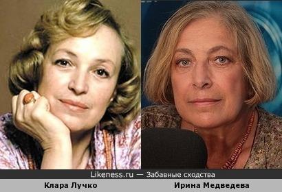 Ирина Медведева ( директор Московского института демографической безопасности ) напомнила Клару Лучко