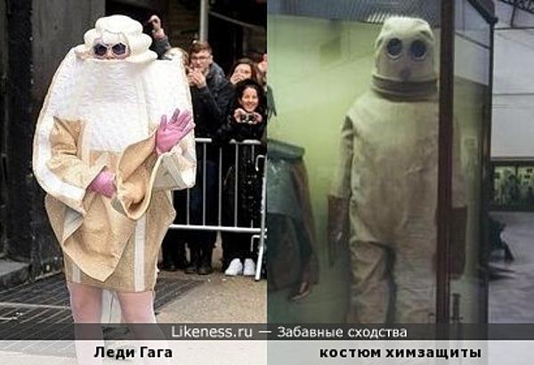 И снова Леди Гага ) На этот раз в костюме химзащиты...