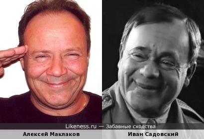 Алексей Маклаков и Иван Садовский