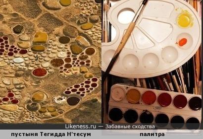 Пустыня Тегидда Н'тесум с солеными минеральными водоемами напоминает палитру художника
