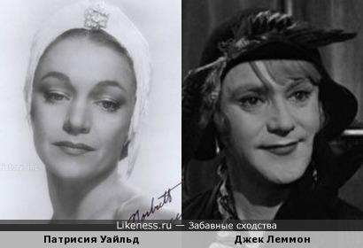Патрисия Уайльд чем-то напомнила Джека Леммона в образе Дафны