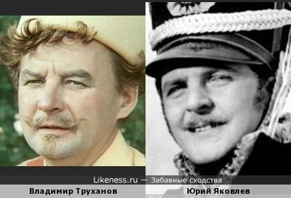 Владимир Труханов чем-то напомнил Юрия Яковлева