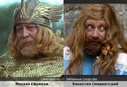 Михаил Ефремов в роли богатыря напоминает постаревшего Партоса Валентина Смирнитского
