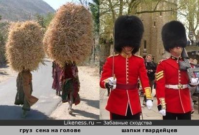 У некоторых головные уборы и покруче! )