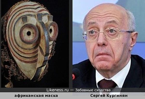 Древняя африканская маска напомнила Сергея Кургиняна