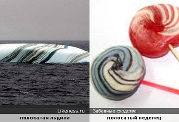 Ледяная вкуснятина )