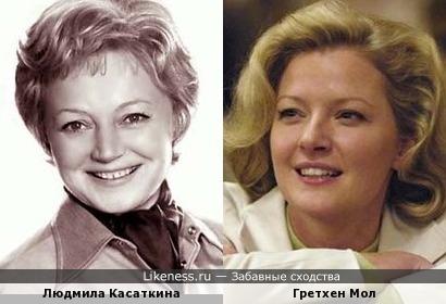 Гретхен Мол чем-то напомнила Людмилу Касаткину