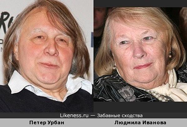 Петер Урбан напомнил Людмилу Иванову
