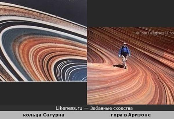 А не хотелось бы вам хоть раз прогуляться по кольцам Сатурна?...