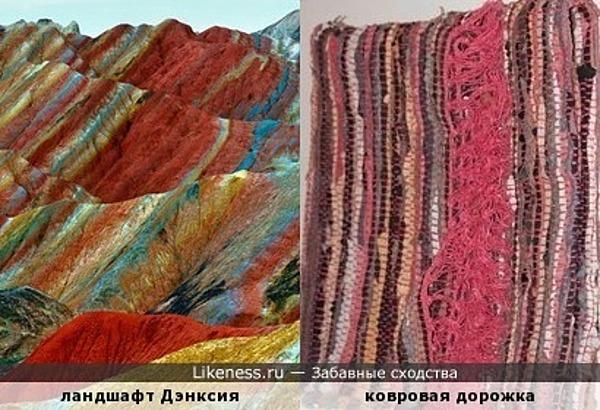 Горный ландшафт в Китае напоминает разноцветную ковровую дорожку