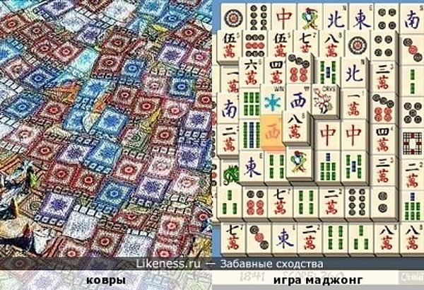 Расклад ковров на рынке в Индии напомнил игру маджонг