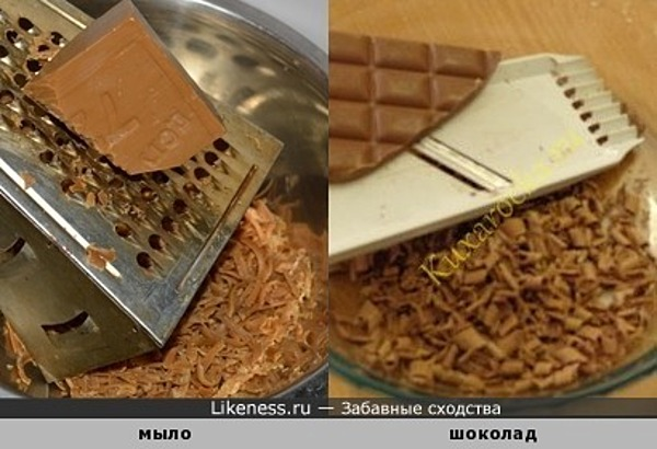Такая аппетитная шоколадная стружка для тортика...
