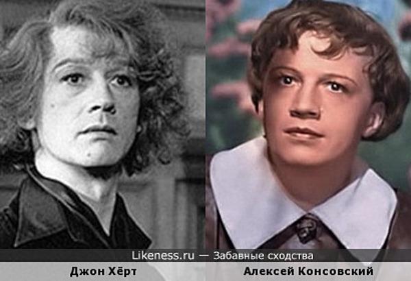 Джон Хёрт чем-то напомнил Алексея Консовского в роли принца