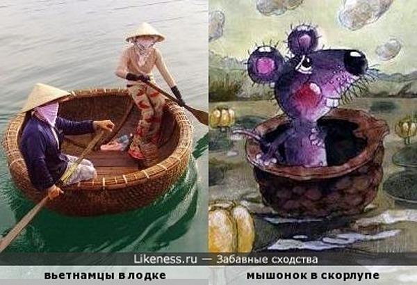 Вьетнамская круглая лодка похожа на скорлупку грецкого ореха