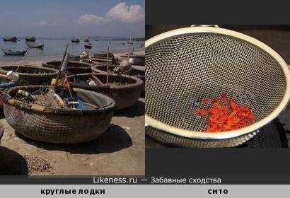 Вьетнамские круглые лодки похожи на сито